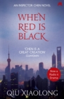 When Red is Black : Inspector Chen 3 - eBook