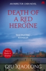 Death of a Red Heroine : Inspector Chen 1 - eBook