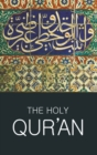 The Holy Qur'an - Book