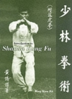 Introduction To Shaolin Kung Fu - Book