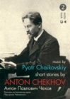 Short Stories by Anton Chekhov : Talent and Other Stories Bk. 2 - eAudiobook