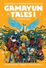 Gamayun Tales I : An Anthology of Modern Russian Folk Tales - Book