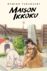 Maison Ikkoku Collector's Edition, Vol. 2 - Book