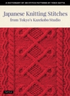 Japanese Knitting Stitches from Tokyo's Kazekobo Studio : A Dictionary of 200 Stitch Patterns by Yoko Hatta - Book
