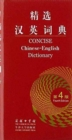 Concise Chinese-English Dictionary - Book