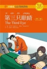 The Third Eye - Chinese Breeze Graded Reader Level 3: 750 Words Level - Book