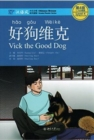 Vick the Good Dog, Level 4: 1100 Word Level - Book
