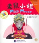 Miss Mouse - Book