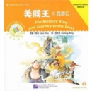 The Monkey King and Journey to the West - Book