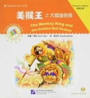 The Monkey King and the Golden Bell Demon - Book