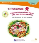 Chinese Idioms about Hares and Their Related Stories - Book