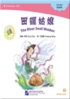 The River Snail Maiden - Book