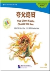 The Giant Kuafu Chases the Sun - Book