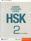 HSK Standard Course 2 - Workbook - Book