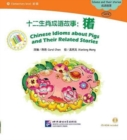 Chinese Idioms about Pigs and Their Related Stories - Book