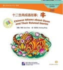 Chinese Idioms about Oxen and Their Related Stories - Book