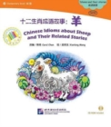 Chinese Idioms about Sheep and Their Related Stories - Book
