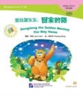 Dongdong the Golden Monkey - Book