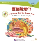 Carps Jump Over the Dragon Gate - Book