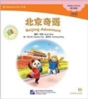 Beijing Adventure - Book