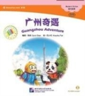 Guangzhou Adventure - Book