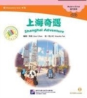 Shanghai Adventure - Book