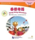 Hong Kong Adventure - Book