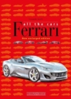 Ferrari: All The Cars : New enlarged Edition - Book