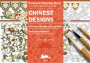 Chinese Designs : Postcard Colouring Book - Book