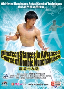 Whirlwind Nunchakus: Nineteen Stances in Advanced Course Of..., DVD  DVD