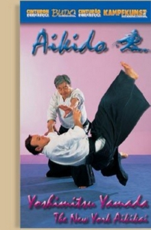 Aikido Technique, DVD  DVD