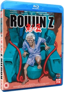Roujin Z, Blu-ray  BluRay