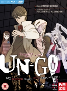Un-go: The Complete Series, Blu-ray  BluRay