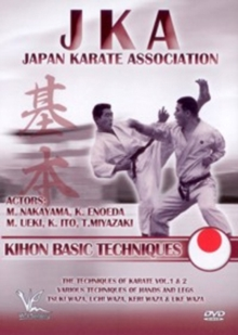 JKA: Introduction to Karate-do and Self Defence, DVD  DVD