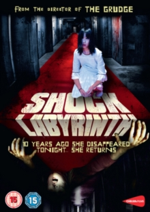 The Shock Labyrinth, DVD DVD