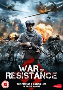 War of Resistance, DVD  DVD