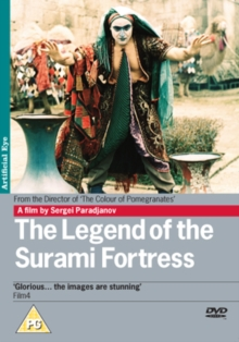 The Legend of the Suram Fortress, DVD DVD
