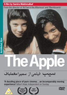 The Apple, DVD DVD