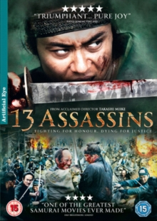 13 Assassins, DVD  DVD
