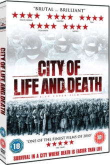 City of Life and Death, DVD  DVD