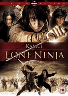 Kamui - The Lone Ninja, DVD  DVD