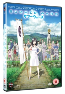 Summer Wars, DVD  DVD