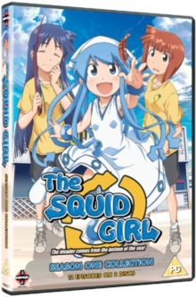 Squid Girl: Complete Series 1, DVD  DVD
