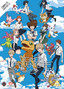 Digimon Adventure Tri: The Complete Chapters 1-6, DVD DVD