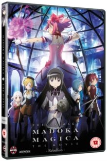 Puella Magi Madoka Magica: The Movie - Part 3: Rebellion, DVD  DVD