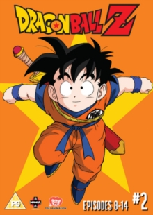Dragon Ball Z: Season 1 - Part 2, DVD  DVD