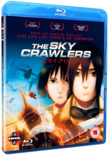 The Sky Crawlers, Blu-ray BluRay