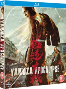 Yakuza Apocalypse, Blu-ray BluRay