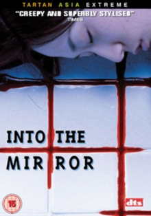 Into the Mirror, DVD  DVD