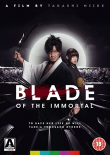 Blade of the Immortal, DVD DVD